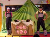 九歌劇團101年1月7日劇名-小凱與吉兒